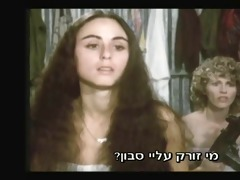 army shower scene from an israeli movie scene